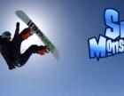 单板滑雪、双板滑雪教练、私人滑雪教练、滑雪教学