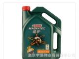 正品嘉实多磁护  全合成汽油机油 5W/40 SN