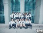 郑州金水区成人街舞培训班 零基础教学免费试课 单色舞蹈