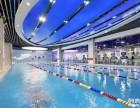 重庆茶园新区最好的健身游泳会所