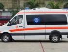 郑州120救护车出租郑州救护车电话多少长途24小时服务