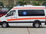 中山120救护车出租 出租价格 价格多少