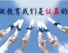 滁州英语培训班/商务英语培训班哪家好