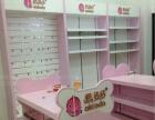 母婴店货架、化妆品展示柜、鞋店货柜珠宝展柜收银台