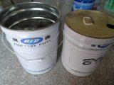 厂家专业定做 金属涂料桶 敞口涂料桶 闭口涂料桶 金属容器制品