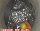 南京淤泥清理,市政雨污排水管道淤泥清理
