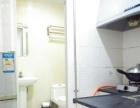 特惠价南山医院附近友邻公寓可住3人做饭洗衣上网