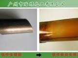 直销全国金属表面生锈剂 成本低 仿古做旧剂