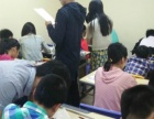 暑期培训班来尚书坊教育