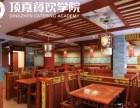杭州中式快餐加盟哪个好 顶真快餐加盟