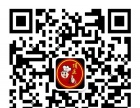 学卤菜凉菜鸭霸王绝味周黑鸭秘制小甲鱼技术培训【顶】