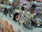 苏泊尔炊具加盟 厨具餐具 投资金额 10-20万元