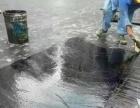 邹城联聚防水工程有限公司