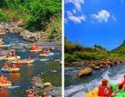 林州市水乡乐园漂流