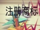 广州白云区石井三元里地铁站免费财务咨询税收筹划等