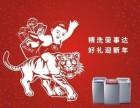 欢迎进入~湘潭荣事达洗衣机(各中心售后服务多少电话?