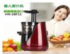 欢迎进入-许昌惠人榨汁机(全国-各网站)售后服务中心电话