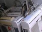 高价回收二手空调、二手中央空调、酒店宾馆厨房设备