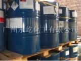 原装进口 甲基丙烯酸异冰片酯 IBOMA 支持样品测试
