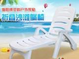 广东塑料户外家具沙滩躺椅 沙滩咖啡桌 折叠椅图片尺寸