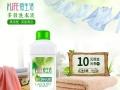 【苏州绿叶-厂家直销】高品质系列日用品