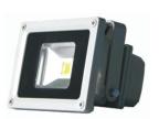 LED大功率投光灯批发工程优选,外贸**