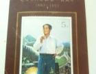 毛泽东诞辰100年邮票一张