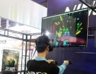 全国供应VR体验馆设备 野战排 意度空间