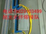 汕尾陆丰东海城河西新楼盘小区ftth皮线三网一通光纤缆熔焊接