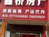 滁州-房产3室2厅-36万元