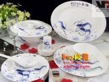 景德镇陶瓷餐具-餐具型号