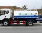5吨8吨10吨12吨15吨市政环卫工程绿化厂区矿区