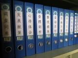 北京檔案進京同意接收函 人才引進檔案激活轉遞 調檔