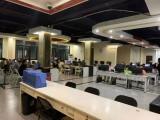 零件设计 PROE 建筑设计 家具设计 室内设计 办公 东翔