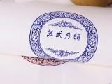 山東中產紙品供應月餅包裝紙
