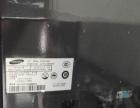 SAMSUNG三星19寸液晶显示器450