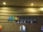 上海厂家定做公司前台形象墙、背景墙文化墙、连锁店形象墙磨砂贴