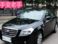 【保证质量、优惠价格】——心贴心汽车服务
