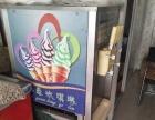 急售冰淇淋机