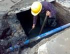 金华市义乌市专车抽粪,清洗管道,疏通下水道,管道维修