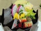 崇川区本地在线蛋糕店预定生日蛋糕网上预订市区免费送