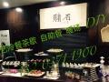 郑州冷餐会自助烧烤BBQ酒会鸡尾酒会宴会餐供应