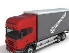 3-20吨中小型货车带司机