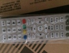 转让无线数字机顶盒(含一年收视费)