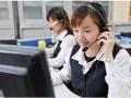 欢迎访问~盐城海尔空调售后服务维修网站咨询热线电话