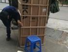 专业行李搬家托运摩托车电动车三轮车冰箱洗衣机托运