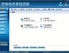 天津会员卡制作 天津会员管理软件 足疗会员管理系统