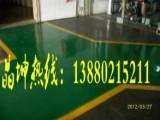 成都环氧树脂薄涂地坪 重庆乐山厂房地坪漆案例 耐磨地坪价格
