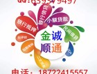 天津私产房办理短期拆借业务