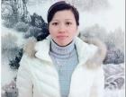 广州荔湾哪里有卖名家刘燕姣山水画的地方未被世俗所羁绊
